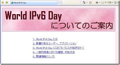 IPV6_01