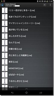 SONGPAL12