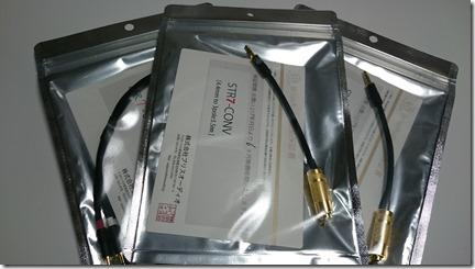 STR7CONV02